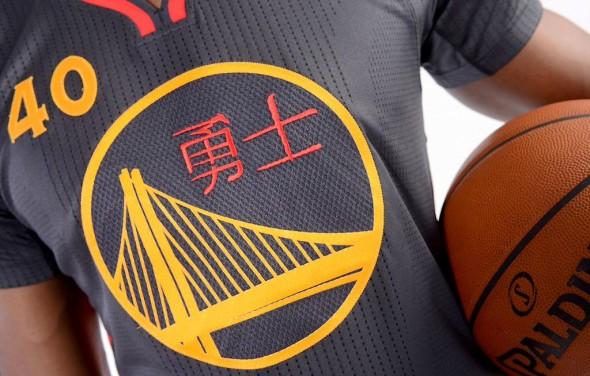 Warriors Chinese New Year 1