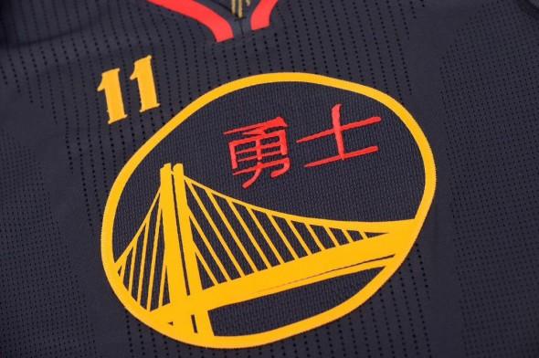 Warriors Chinese New Year 3