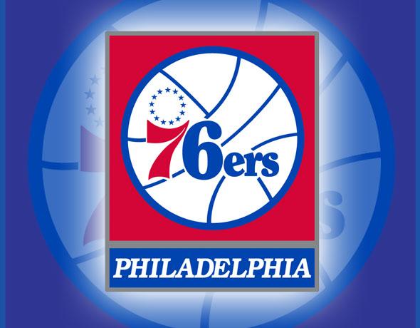 New Philadelphia 76ers Logo Coming