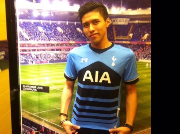 Spurs Shirt 1
