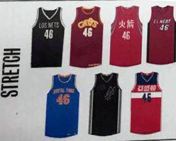fe8dbb035 Massive Leak Shows Images of 54 New NBA Uniforms for 2015-16