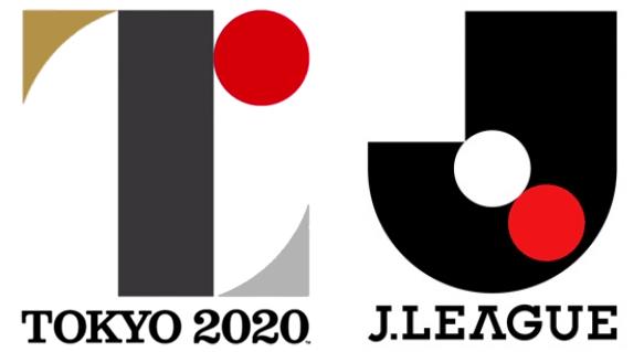 Tokyo 2020 J League