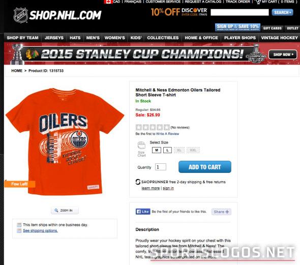 Hou Oilers NHL