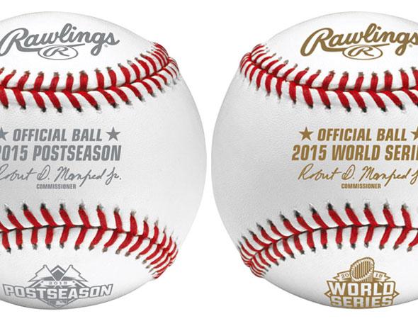 2015 MLB Postseason, World Series Baseball Designs