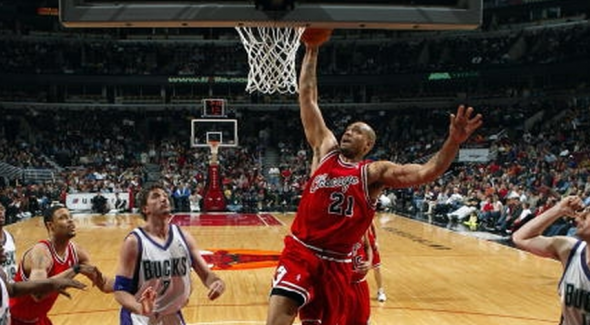 Image from 2004 -- the last time the Bulls wore these throwbacks
