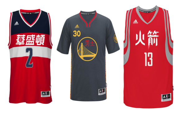 Rockets and Wizards are set to debut Chinese New Year alt uniforms