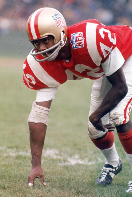 Pro Bowl 1970