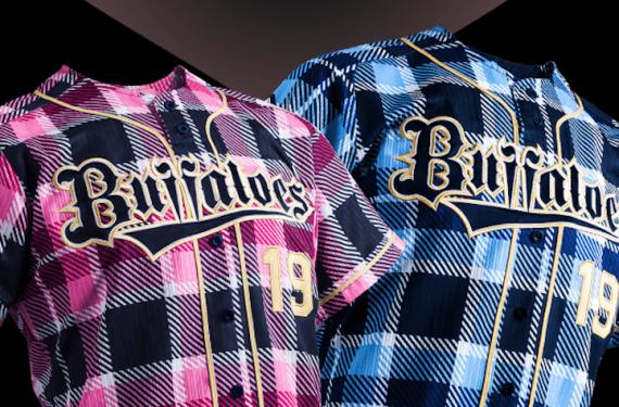 Orix Buffaloes of Japan will wear plaid jerseys in 2016