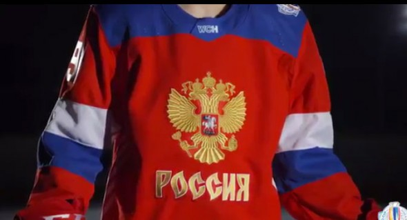 Russia Red