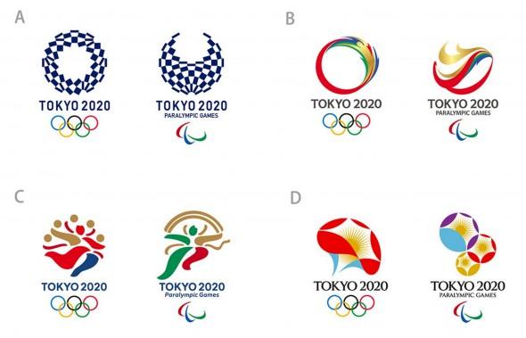 Tokyo2020Logo Finalists