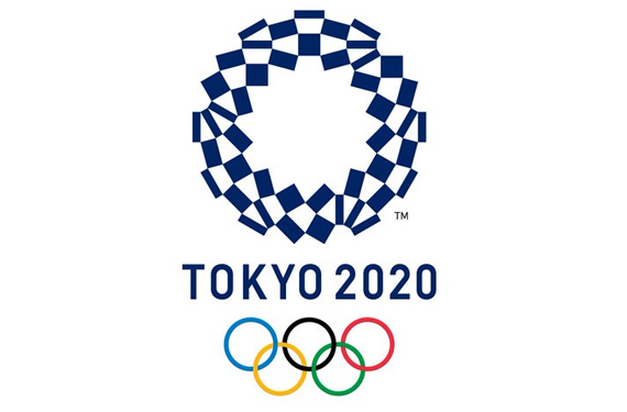 Hindsight is 2020: Tokyo (Again) Unveils Logo for 2020 Olympics