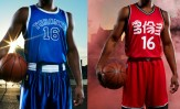 Raptors Huskies Chinese 2016 Uniforms