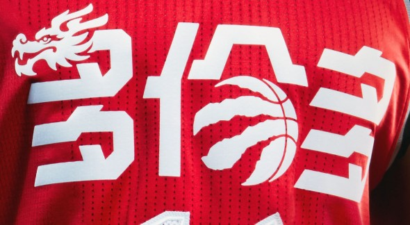 "Closeup of the ""TORONTO"" Chinese wordmark"
