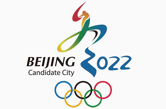 Beijing 2022 Olympic Committee Announces Call for Logos