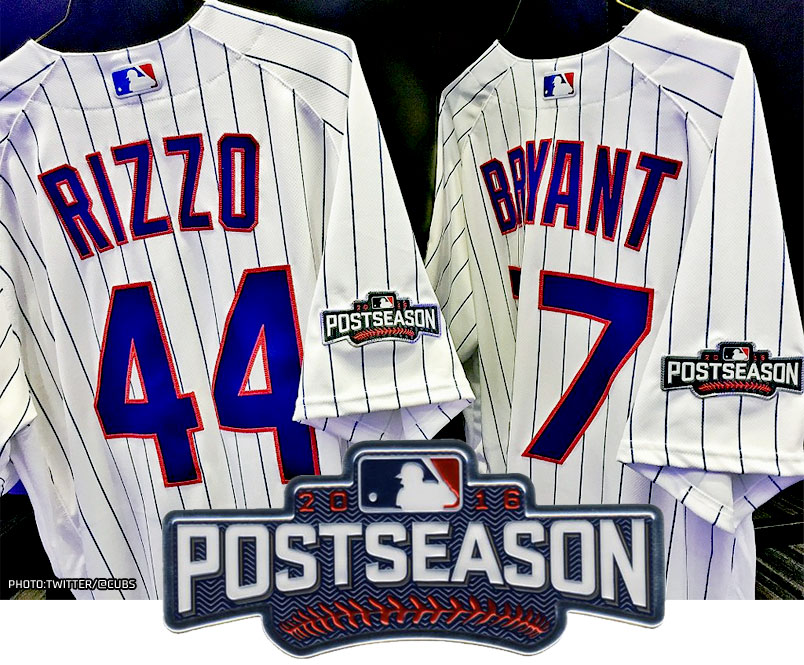 2016 MLB Postseason Branding Preview