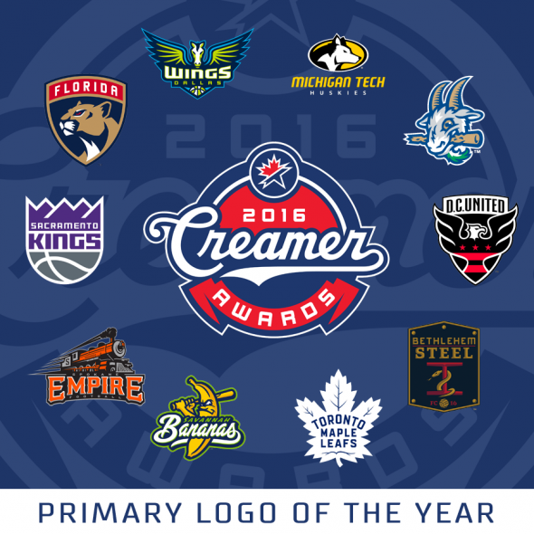 2016 Finalists - Primary Logo