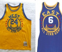 1967 NBA All-Star Game Uniforms
