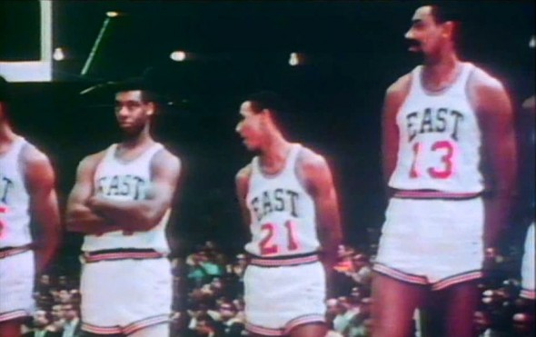 1968 NBA All-Star Game Uniform