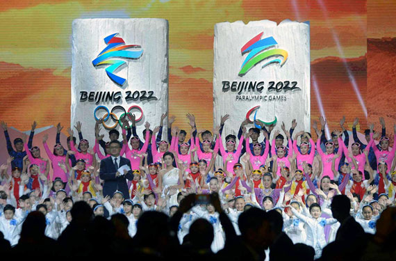 logos unveiled for 2022 winter olympics paralympics chris