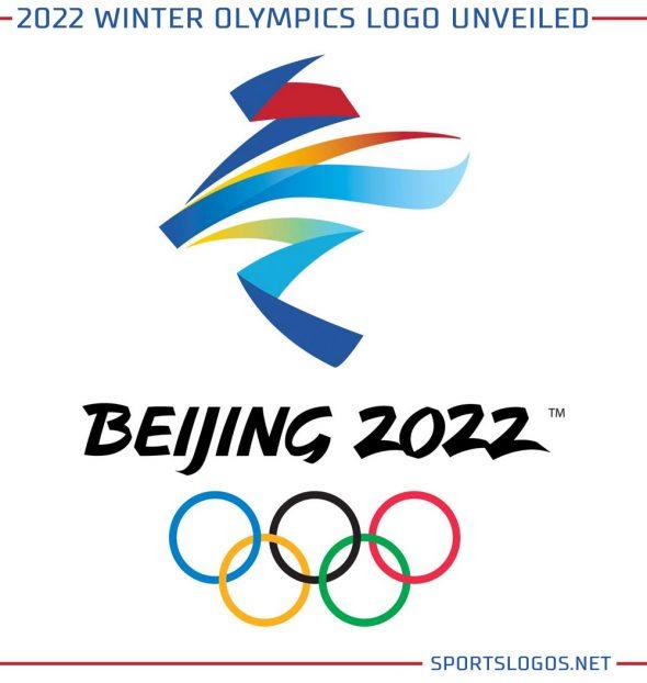 2022 Winter Olympics Logo Unveiled - Beijing, China
