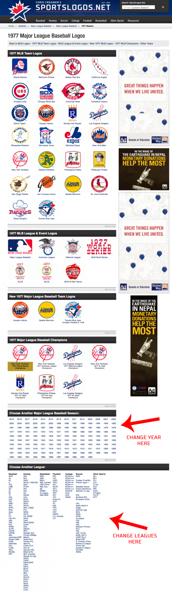 New Section Now Available: See All Logos For Any Year