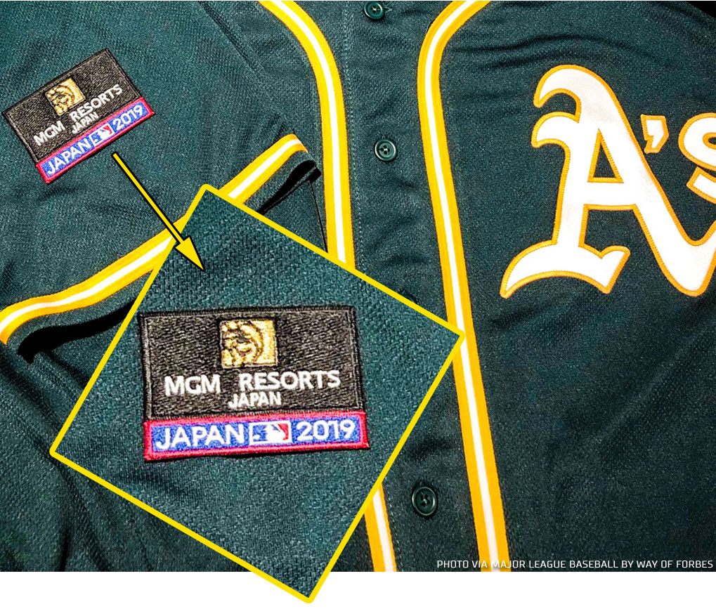 Oakland Athletics to Wear MGM Patch on Uniform