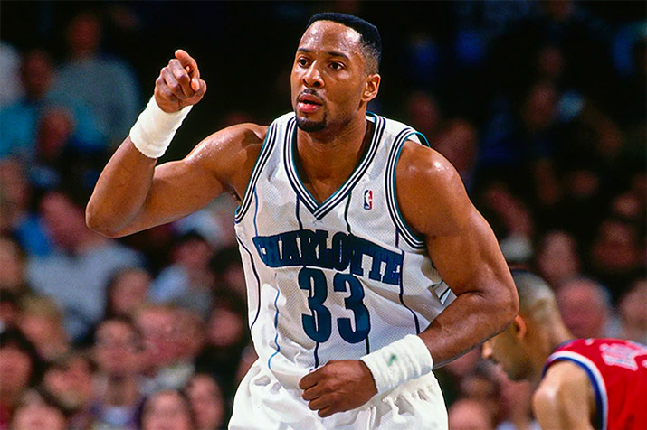 Pinstripes Returning to Charlotte Hornets Uniforms?