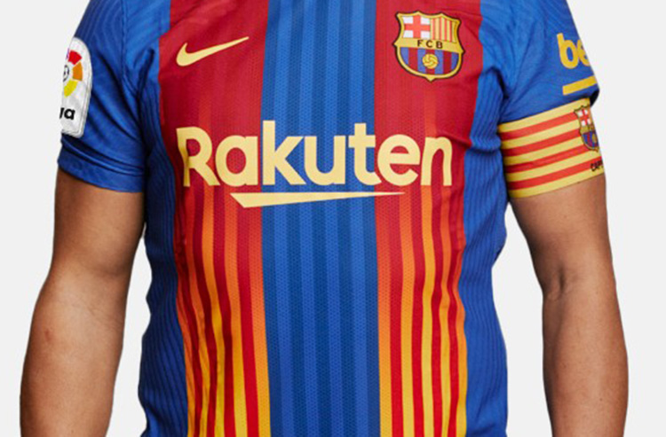 FC Barcelona Put Special Twist on Jersey for Special Match
