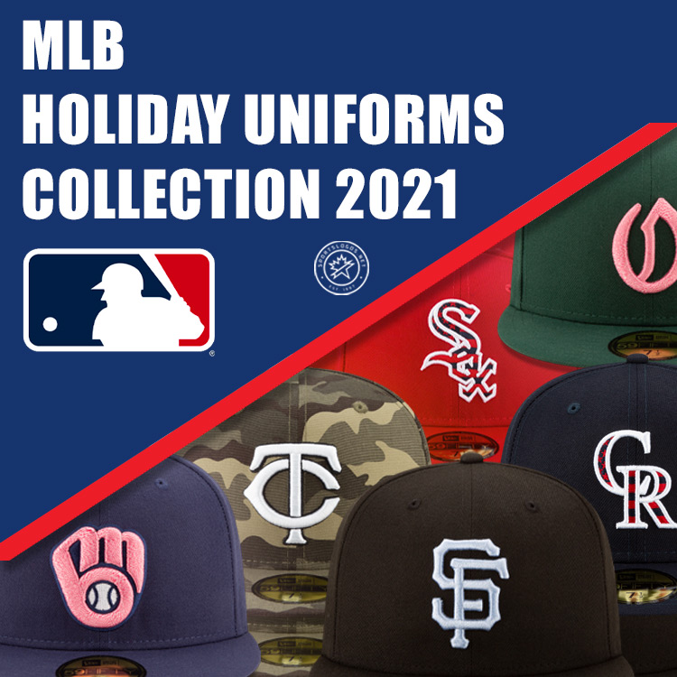 Exclusive: The Entire 2021 MLB Holiday Uniform Collection
